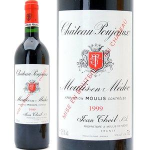 [1999] シャトー・プジョー 750ml(ムーリス)赤ワイン【コク辛口】【GVA】^AESX0199^再入荷リクエストが完了しました。再入荷リクエスト