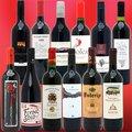 ワインセット 【送料無料】優秀ワインが詰まったボリューム満点!美味しいもの名産地より直輸入赤12本セット≪第202弾≫^W0GE36SE^