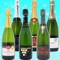 ワインセット 【送料無料】1本あたり834円(税込)!本格シャンパン製法の極上の泡6本セット≪第179弾≫^W0GX79SE^