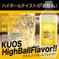 炭酸水 クオス ハイボールフレーバー 500ml×24本 ノンアルコール飲料 大分県日田産