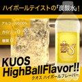 炭酸水 クオス ハイボールフレーバー 500ml ノンアルコール飲料 大分県日田産