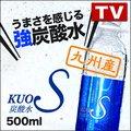 炭酸水 クオス 500ml うまさを感じる強炭酸水 KUOS プレーン 九州産 国産