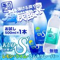 炭酸水 クオス フレーバー 500ml KUOS レモン ライム ラムネ フレーバー 国産 軟水 スパークリングウォーター ペットボトル 炭酸飲料 カロリーゼロ