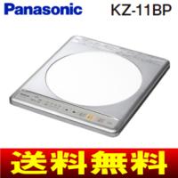 【送料無料】パナソニック(Panasonic) IHクッキングヒーター 1口ビルトインタイプ KZ-11BP