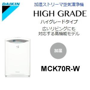 ������̵���ۥ������� �ü����������� �ⵡǽ��ǥ� �ü����ȥ����������(��ݡ�æ����PM2.5���Τɡ��Ϥ�) MCK70R-W