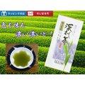 深むし茶(深蒸し茶)「紫」100g 鹿児島煎茶 【鹿児島 煎茶】【鹿児島茶】【お茶】【メール便発送100円~】【ためしてガッテン】でも取り上げられた深蒸し茶です。 最後まで飲み切って下さい