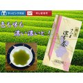 深むし茶(深蒸し茶)「特上」100g 鹿児島煎茶 【鹿児島 煎茶】【鹿児島茶】【お茶】【メール便発送100円~】【ためしてガッテン】でも取り上げられた深蒸し茶です。 最後まで飲み切って下さい