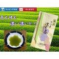 深むし茶(深蒸し茶)「極上」100g 鹿児島煎茶 【鹿児島 煎茶】【鹿児島茶】【お茶】【メール便発送100円~】【ためしてガッテン】でも取り上げられた深蒸し茶です。 最後まで飲み切って下さい