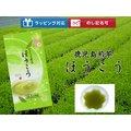 【鹿児島煎茶】ほうこう100g【メール便発送100円~】味・香りのバランスがいい鹿児島煎茶です