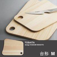 土佐龍 土佐板 台形Mサイズ (カッティングボード/まな板/小泉誠)