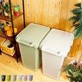 ECOスタイル シンプル ゴミ箱 45リットル(ごみ箱/ダストボックス)