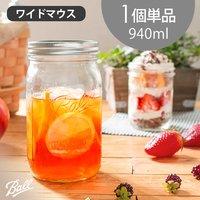 Ball メイソンジャー ワイドマウス 保存容器 940ml (Ball MAISON Jar/ボール メイソンジャー/瓶/ドリンクボトル/ガラスボトル)