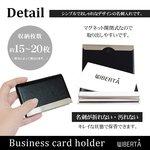 【送料無料】 名刺入れ カードケース カード入れ メンズ レディース 20枚 タイプA