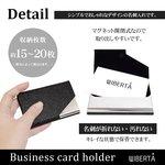 【送料無料】 名刺入れ カードケース カード入れ メンズ レディース 20枚 タイプB