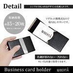 【送料無料】 名刺入れ カードケース カード入れ メンズ レディース 20枚 タイプC