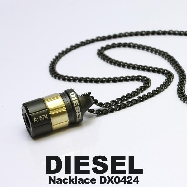 DIESEL ディーゼル ネックレス メンズ アクセサリー ブランド Mens NECKLACE 首飾り.