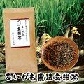 【送料無料】あいがも玄米茶 150g あいがも農法で育てた無農薬玄米を使った安心安全・美味しい玄米茶【メール便で発送】 日本茶 緑茶 お茶