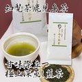 【送料無料】鹿児島茶・深蒸し煎茶【特撰ゆしかざ】知覧・鹿児島産厳選の最上級茶葉を使用した甘みと旨みの濃厚な上質深蒸し煎茶【メール便ご利用で送料無料】 日本茶 緑茶 お茶