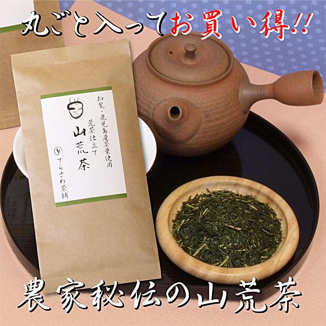 【ゆしかざ】100g 3袋セット【お得な5%OFF】知覧・鹿児島産の上級茶葉を使用の深蒸し煎茶【メール便ご