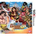 ネコポス送料無料(代引不可) 3DS 中古 ソフト ワンピース アンリミテッドクルーズ スペシャル