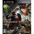 ネコポス送料無料(代引不可) ドラゴンズドグマ PlayStation3 中古 ソフト