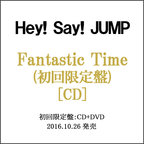 Hey!Say!JUMP/Fantastic Time(初回限定盤)/CD◆新品Ss【ゆうパケット非対応/送料680円~】【即納】