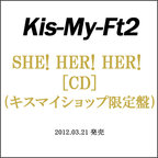 Kis-My-Ft2/SHE! HER! HER!(キスマイショップ限定盤)CD◆新品Ss【ゆうパケット非対応/送料680円~】【即納】