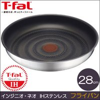 【送料無料】T-FAL(ティファール)インジニオ・ネオ IHステンレス フライパン28cm L92906[フィルハート]