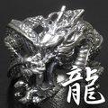 [Burning bull]/ワイルド ドラゴン 龍 シルバー リング 17~21号/シルバーリング メンズ/シルバー925/銀  指輪/