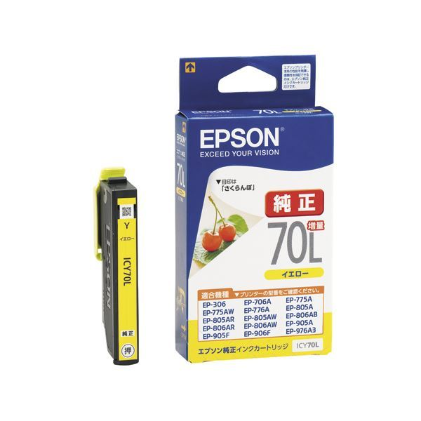 (まとめ) エプソン EPSON インクカートリッジ イエロー 増量タイプ ICY70L 1個 【×4セット】【送料込/送料無料】【ポイント10%】
