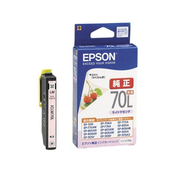 (まとめ) エプソン EPSON インクカートリッジ ライトマゼンタ 増量 ICLM70L 1個 【×4セット】【送料込/送料無料】【ポイント10%】