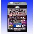 アサヒペン 油性高耐久アクリルトタン用(ローラー付き) <茶系以外> 12Kg《屋外の鉄部や木部に》