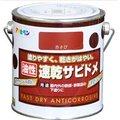 アサヒペン  油性速乾サビドメ  1/5L《鉄部/鉄製品/速乾性》