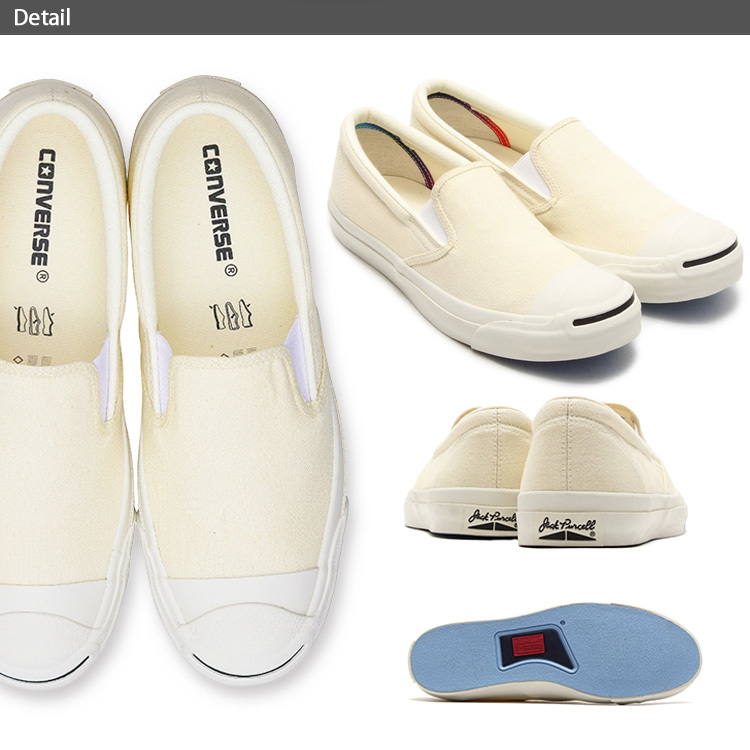 Jack Purcell Converse Slip On L Epi D Or