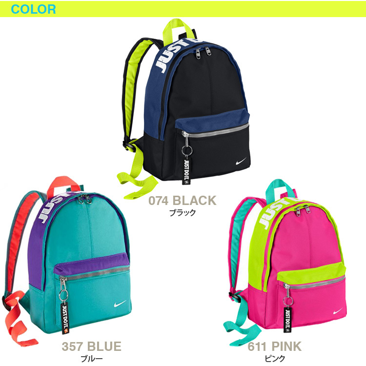 Acquistare Nike Classic Kids Backpack 8y 15y 58 Off