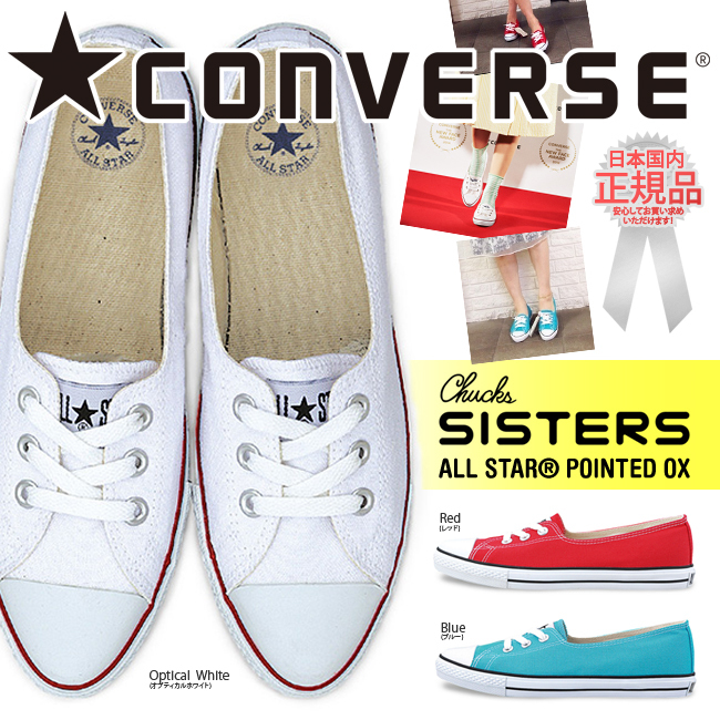 converse chuck sisters