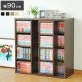 本棚 スライド書棚 シングル スライド式本棚 木製 本棚 ブックシェルフ ラック コミック 文庫 収納【TNPNO2】