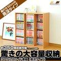 本棚 スライド書棚 シングル (奥深タイプ) スライド式本棚 木製 本棚 ブックシェルフ ラック コミック 文庫 収納