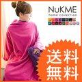 ヌックミィ NuKME 正規品 着るブランケット ガウンケット 毛布 ひざかけ ヌックミー 着る毛布【送料無料】
