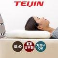 枕 まくら ピロー 洗える ウォッシャブル 低い 低め 低い枕 洗える枕 ローピロー 日本製 国産 テイジン 帝人 やわらかめ