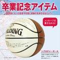 バスケットボール 7号 スポルディング 7号 スポルディング SPALDING シグネチャーボール サインボール