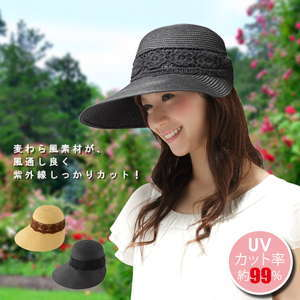 UVカット帽子[麦わら風 3WAY帽子 ...