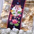 甘茶飴【花まつり】