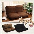 【送料無料】二人掛けふっくらコンパクト座椅子「キナコ」2P