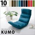 日本製座椅子・2タイプ・3ヶ所リクライニング付きチェアー「和楽の雲」kumo-a193-1上タイプのカラーのみ