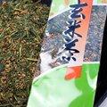 アウトレット玄米茶150g