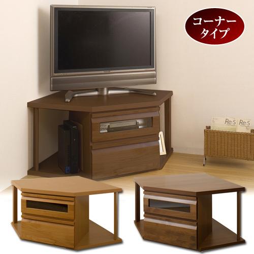 アルダー材ユニット型テレビボード コーナータイプ