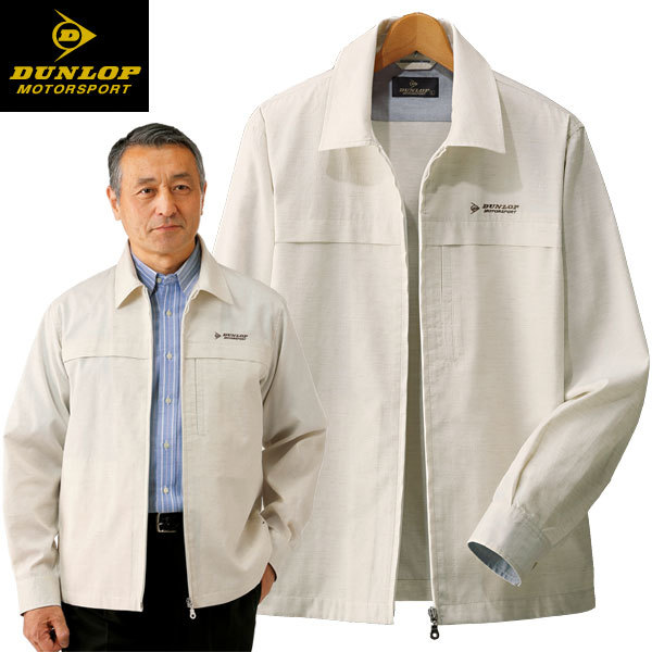 DUNLOP ダンロップモータースポーツ 麻入りジャケット 957351 サマージャケット 洗濯機OK メンズ 春夏