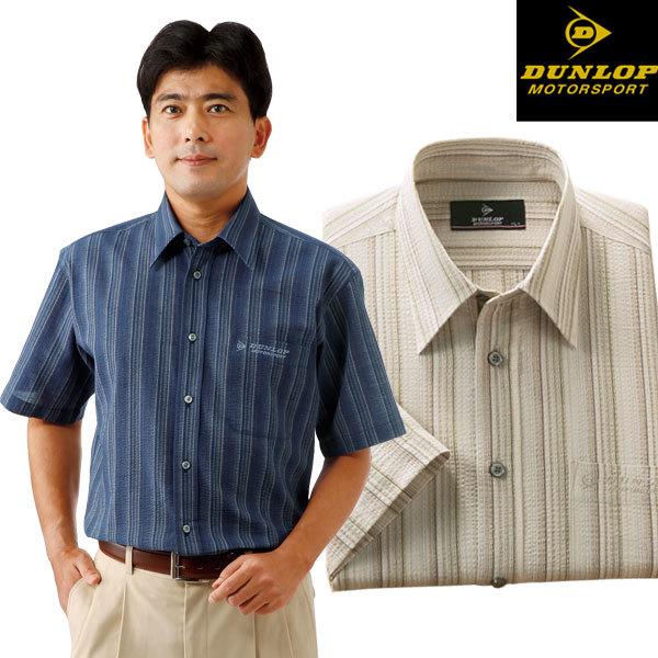 DUNLOP ダンロップモータースポーツ 涼やかストライプ半袖シャツ 2色組 しじら織 メンズ 春夏 957251