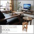スツール 幅35 木製  ウォールナット サイドテーブル チェアー イス タモ パイン無垢 モダン テーブル